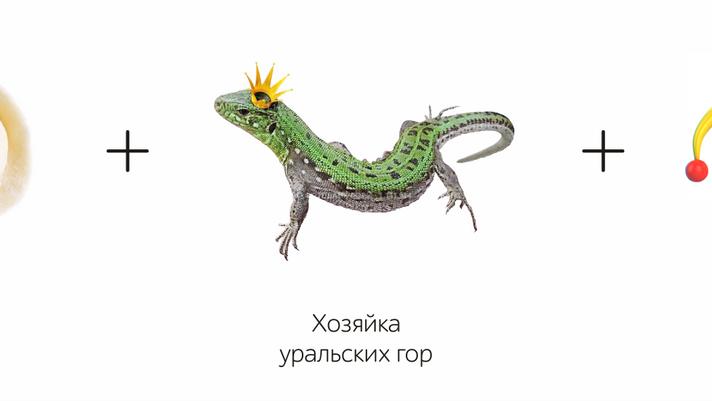 Логотип Уральских пельменей
