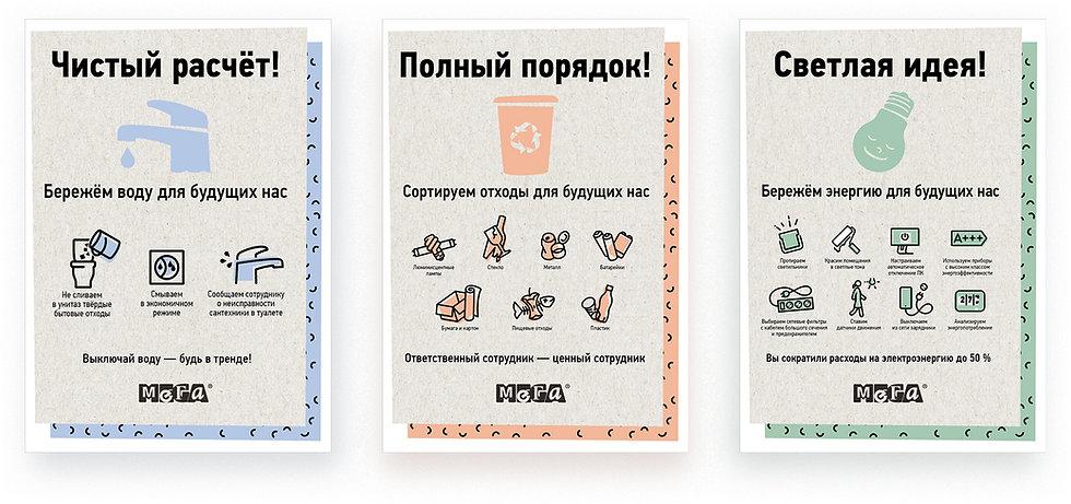 Постеры на аудитории.jpg