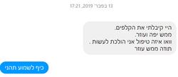 פייסבוק 2