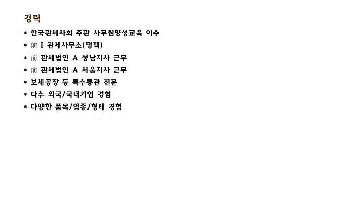 구성원-경력사항-최기석.jpg