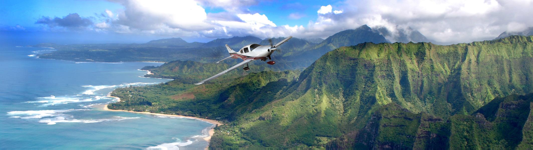 Kauai Flight School