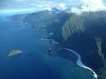 Private Airplane Tour Hawaii