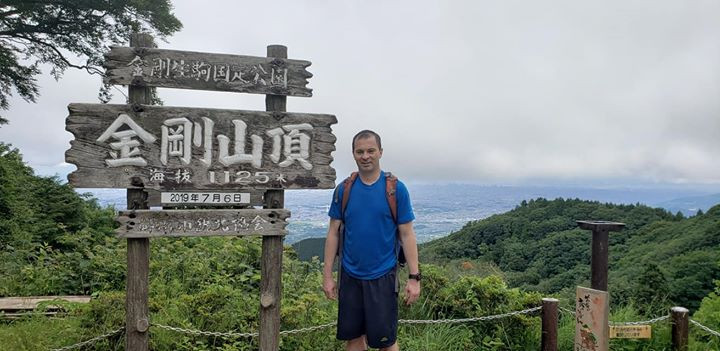 Summit of Mt. Kongo - Osaka, Japan