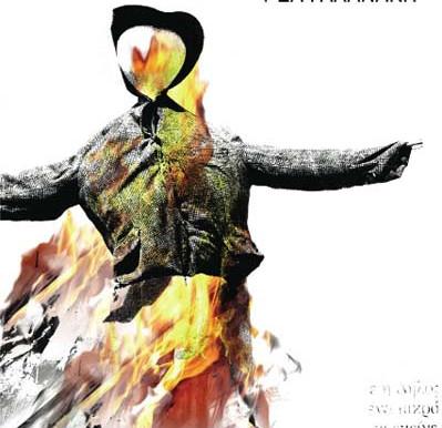 Φωτιές του Ιούδα, στάχτες του Οιδίποδα