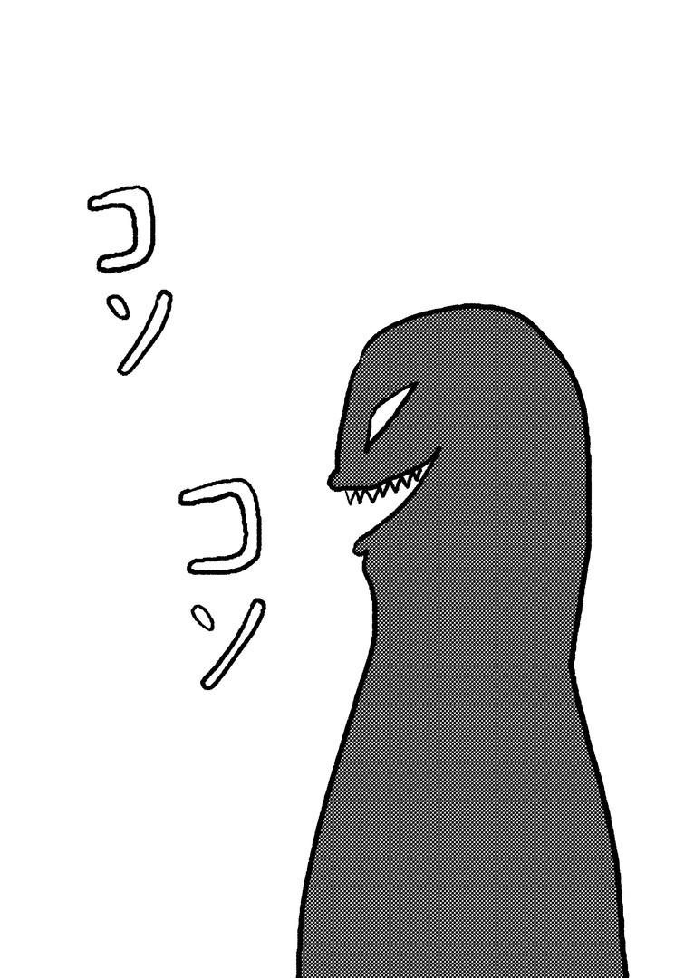 ボンコッフン ① 1ページ目.jpg