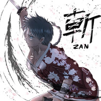 zan_yuuki.jpg