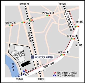 新工場案内図.png