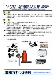 thumb_VCD_JP.jpg