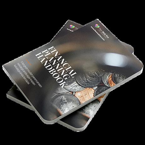 financial planning e-book