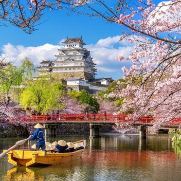 Japan (1).PNG