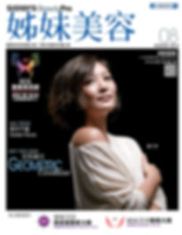 Beauty Pro Cover.jpg