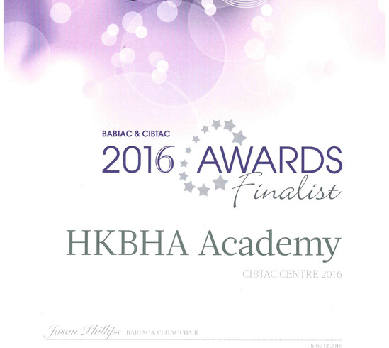 HKBHA Academy - Centre of the Year 2016 Finalist