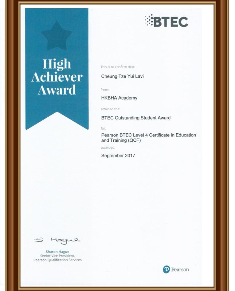 Lavi certificate image.jpg