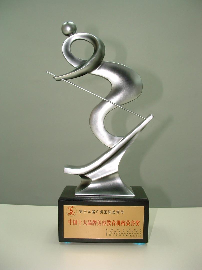 中國十大品牌教育大獎獎盃.JPG
