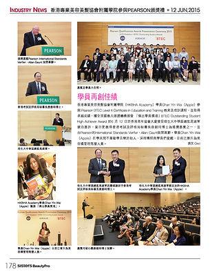 Beauty Pro Industry New (Aug, 15).jpg
