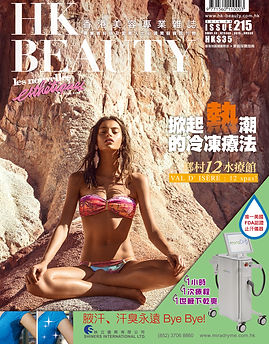 BM213-Cover.jpg
