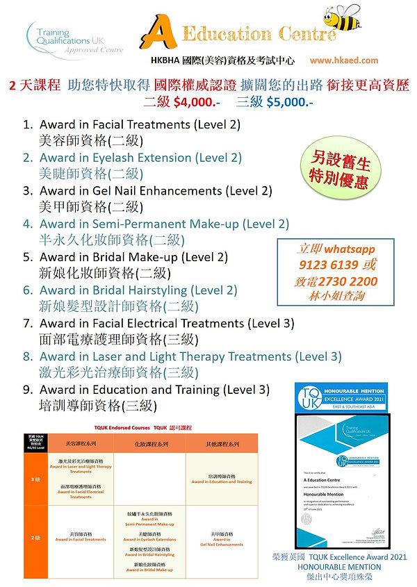 A Education Centre Leaflet 2021.jpg