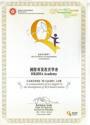 QF Award 2012.jpg