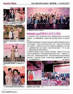 Beauty Pro Industry News .jpg