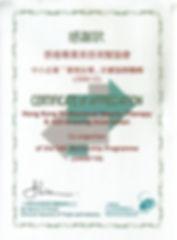 2008-10.jpg