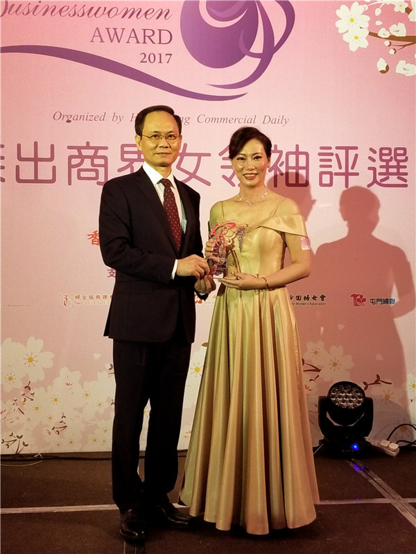Michelle Lee 獲頒 Outstanding Businesswomen Award 2017