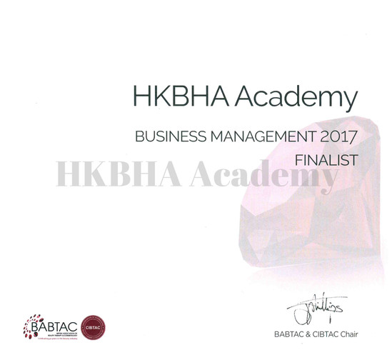 HKBHA Academy - Centre of the Year 2017 Finalist