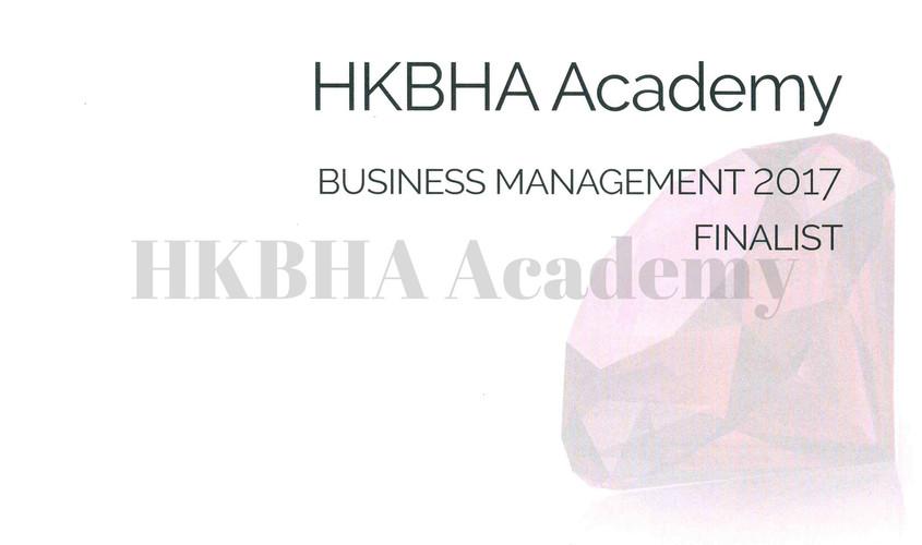 Business Management 2017