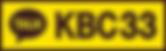 kbc33-카톡.png
