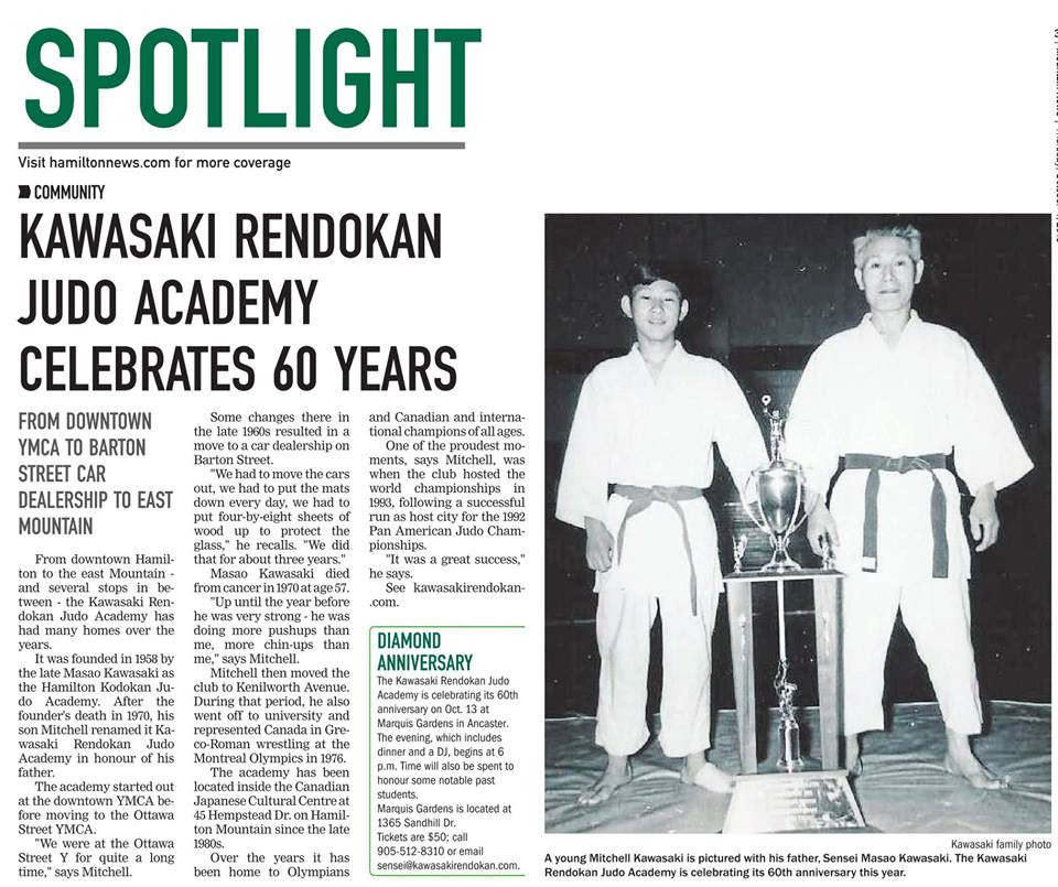 Kawasaki Rendokan Judo Academy Celebrates 60 Years