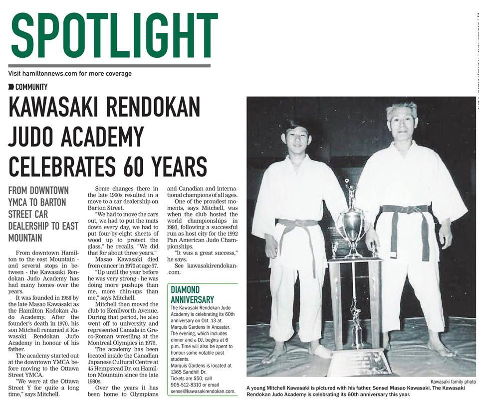 Kawasaki Rendokan Judo Academy Celebrates 60 Years
