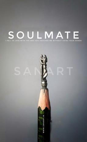 Soulmate- MINIATURE ART GIFT ON PENCIL LEAD