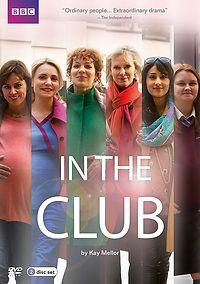 in_the_club_600.jpg