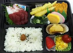 弁当(例)700円