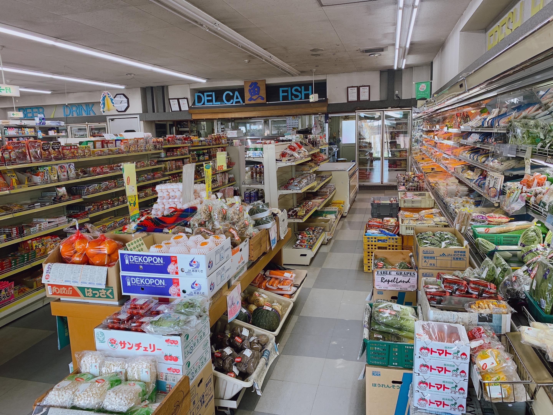野菜、果物コーナー