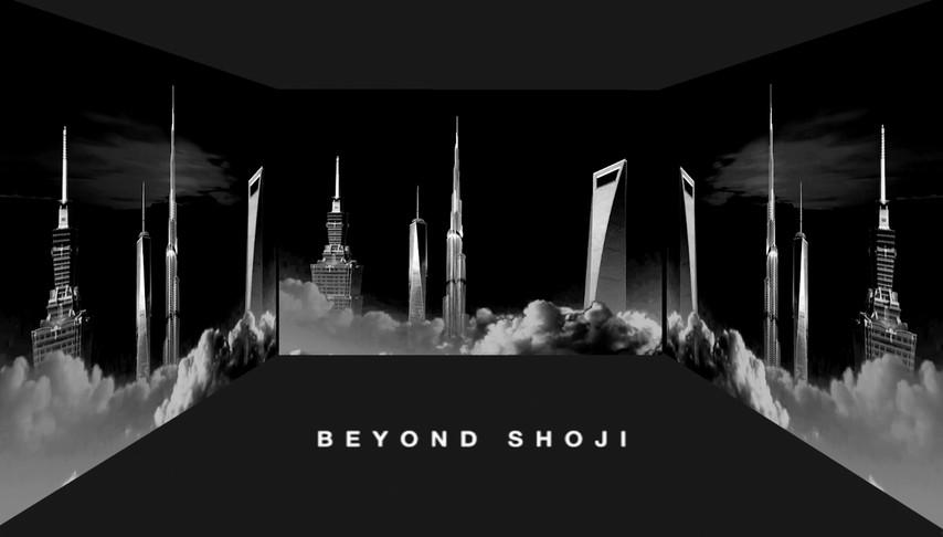 BEYOND SHOJI
