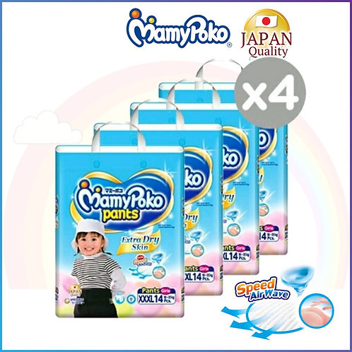MamyPoko Girls Extra Dry Skin Pants XXXL (4 packs)