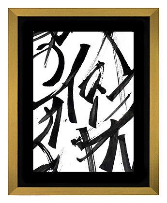 Trazos Abstractos 50x70 marco dorado grueso