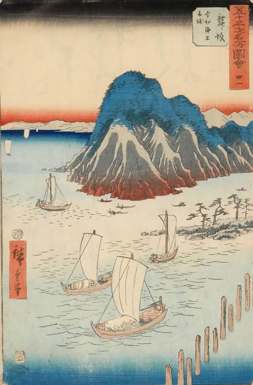 Ando Hiroshige, Maizaka imagire kaijou funawatashi