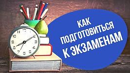 e-kzameny-_1447226633-1140x641_edited.jp