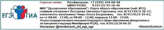 Скриншот 30-06-2020 131228.jpg