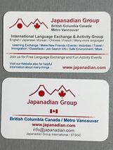 JMG-INVITECARDS-01.jpg