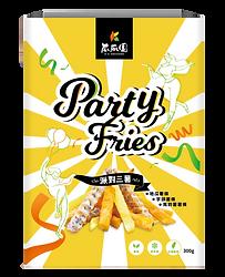 派對三薯 (2).png