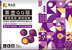 0527模擬圖-紫(去背).png