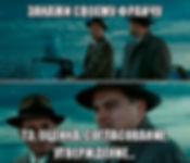 memchik.ru_ostrov_prokl_dicaprio_1571662