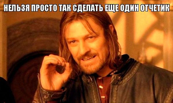 memchik.ru_nelzya_prosto_tak_vzyat_15716