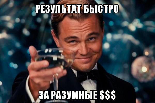 memchik.ru_di_caprio_za_vas_1571664505.j