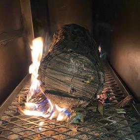 Wood Fired Smoker