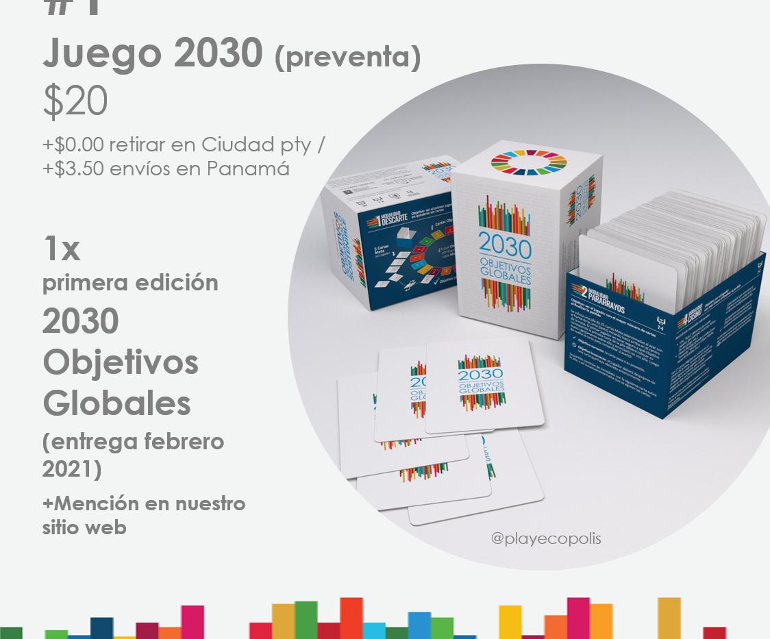 2030Reward1.png