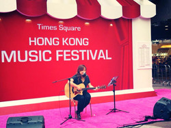 Hong Kong Music Festival