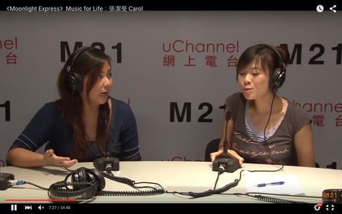 張潔瑩 Carol Cheung 英國註冊音樂治療師 Uchannel Interview M21